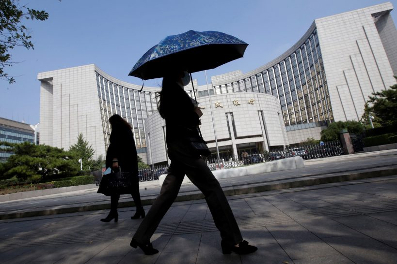 chinas-central-bank-warns-of-financial-risks-including-defaults