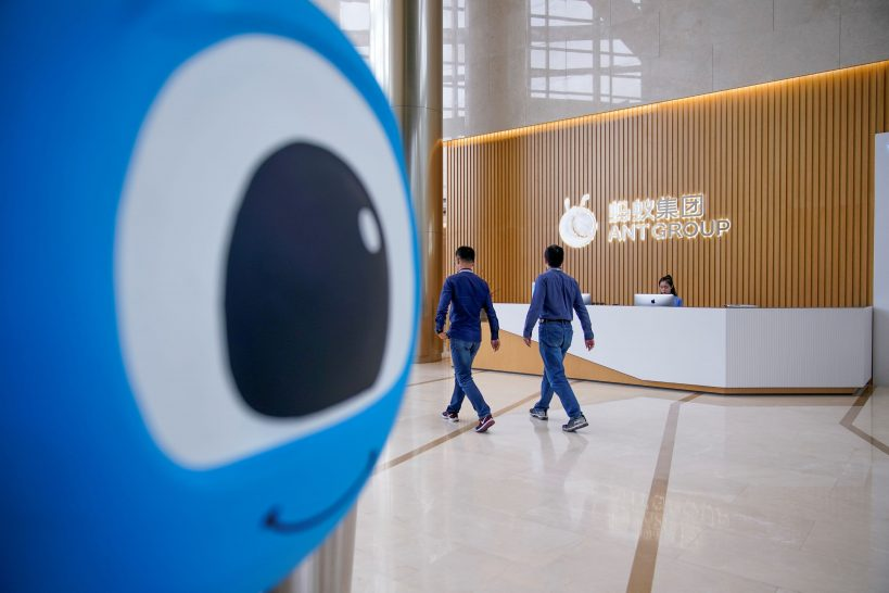 alibaba-shares-jump-after-china-orders-ant-group-to-revamp-business
