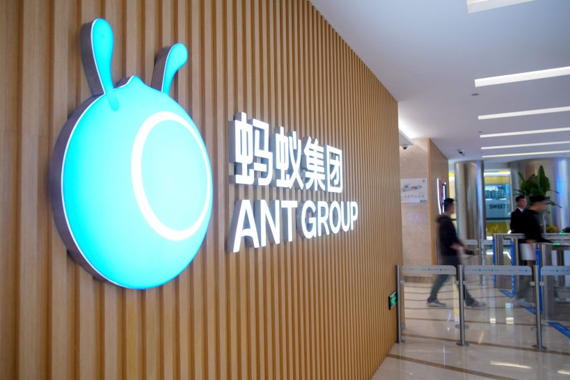 china-approves-jack-mas-ant-group-to-operate-consumer-finance-firm